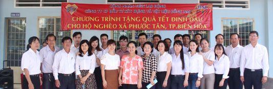 Chương trình tặng quà tết Đinh Dậu năm 2017